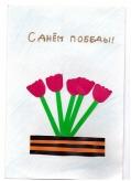 Крупнова Екатерина 8 лет
